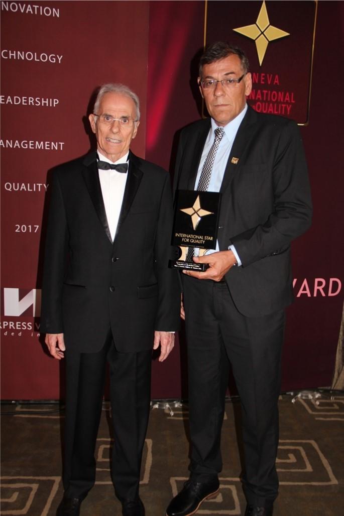 La CEVic Recibió Premio En Ginebra